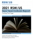 2021 RSW/US New Year Outlook Report